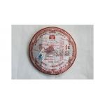 500g红妆礼盒装(生)