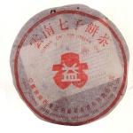 1996-红大益熟饼-601熟