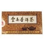 1998-云南普洱散茶(甲级吉祥黄盒)-801熟