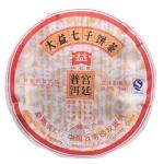 宫廷普饼 901