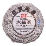 红韵圆茶-熟 901