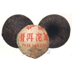 1999-大益普洱沱茶(250克甲级)-901熟