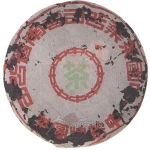 1950-圆茶蓝印铁饼(荧光绿版)-生-2