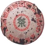 1950-圆茶蓝印铁饼(朱红版)-生-2