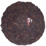 1950-圆茶无纸红印-生