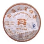 勐海之星饼茶-熟 901