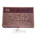 大益砖茶7562-熟 901