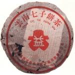 2000-无R红大益(7042金丝带)-001生