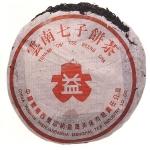 2000-无R红大益(7062红带)-001生