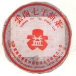 2000-无R红大益(7262)-001熟