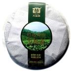 巴达高山有机茶 201