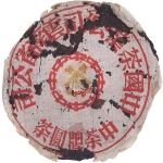 1950-中国黄印圆茶-生