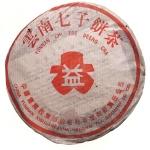 2000-无R红大益(7542)-015生