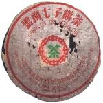 1960-七子八中黄印-生