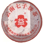 2001-红大益简体云7572-101熟