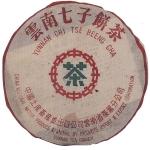 1970-7452(厚棉纸)-熟