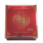 大益团茶-熟 901