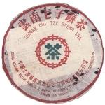 1970-7452(厚棉纸)-熟-2