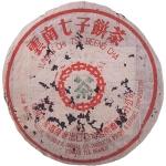 1970-7572(大口中)-潮水发酵