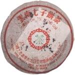 1970-7572(大口中)-潮水发酵-2