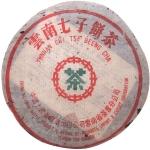 1970-7582(美术字内飞)-潮水发酵-2