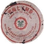 1970-7582(普通内飞)-潮水发酵