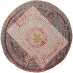 1970-七子大黄印(标准版)-热蒸发酵