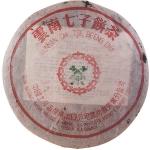 1970-七子大蓝印-热蒸发酵