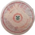 1970-七子大蓝印-热蒸发酵-2