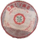 1970-七子红带青饼-生