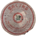 1970-七子黄印大饼(黄印内飞)-热蒸发酵