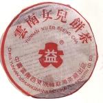2001-云南女儿饼茶-101生