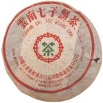 1970-七子黄印大饼(尖出内飞)-熟