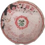 1970-七子黄印铁饼(白纸版)-热蒸发酵