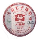 中国银行东莞分行专用礼品茶-熟 901