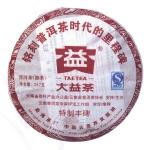 铭刻普洱茶时代的里程碑(357g)-熟