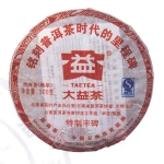 铭刻普洱茶时代的里程碑(500g)