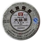 红韵圆茶 201