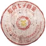 1970-七子黄字黄印(70年代初期)-生-2