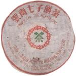 1970-七子加重萌芽黄印-生