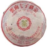 1970-七子苹果绿字黄印(70年代末期)-生