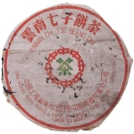 1970-七子认真配方黄印-生