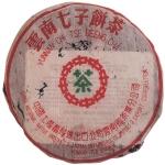 1970-七子认真配方黄印-生-2