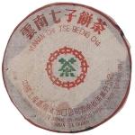 1970-七子认真配方黄印-生-3