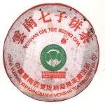 2002-班章生态(班章1号青饼)-201生