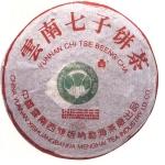 2002-班章生态(薄纸粗条青贡饼)-001生