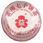 2002-红大益繁体云7572-201熟