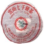 1970-七子水蓝印-热蒸发酵
