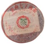 1970-七子小绿印(美术字内飞)-生-2