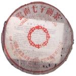 1970-七子小绿印(无字大口中)-生